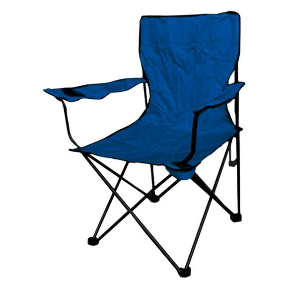 World famous quad folding chair with arm rest for Famous chairs